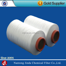 High Quality Stretch Nylon Yarn For Underwear Elastics Price 3.4 of Nylon Per kg