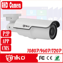 Sony sensor CCTV Bullet AHD Camera 1080P IP66 with 2.8-12mm manual zoom lens and 42pcs IR LEDS and 35M IR Distance