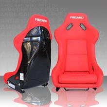 RECARO Car Seat For Adult/Big Size Fixed Seat Bucket Seat MJ/FRP