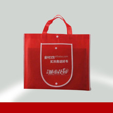 Red colored folding bag shopping