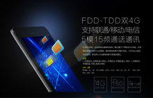 Made in China Cube T7 4G Tablet PC 7 inch 1920x1200px MT8752 Octa core 2.0GHz 2G RAM 16G ROM 5.0MP 4G LTE Phone Call