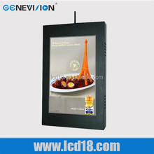 42 inch High Brightness Outdoor Usage and Animation Display Function advertising display