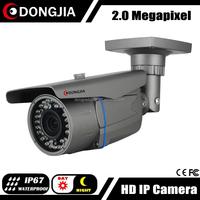 DONGJIA DJ-IPC-HD8820TRV IP Network P2P Waterproof Bullet 2MP CCTV Cameras Wireless Remote Control