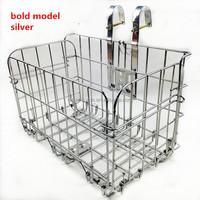 steel hanging folding bicycle basket