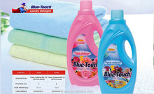 for all clothes Wholesale Fabric Softener