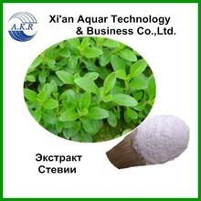 ISO KOSHER FDA stevia wholesale prices/organic stevia/bulk pure stevia extract