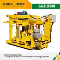standard concrete hollow block specification qt40-3a dongyue machinery group