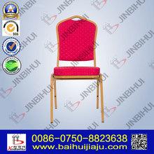 Promotional Cheap Hotel Restaurant Banquet Dining Metal Aluminum Iron Steel Chair (BH-G8422)