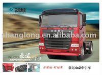 sinotruck hoyun 4*2 tractor truck