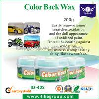 Color Back Wax,Car Wash,Carnauba Car Wax