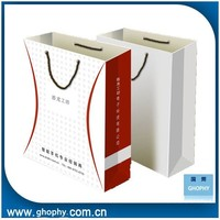 shopping paper bag used for packing shoes