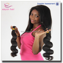 Eayon factory direct sale top grade wholesale from China cheap brazilian hair vendors