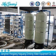 de alta eficiencia nacionales de tratamiento de agua de la planta