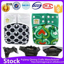 Beilesen aio cloth diaper bamboo charcoal