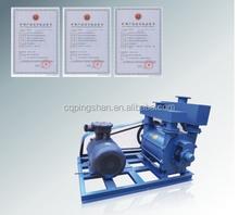 2BEA series multi-functional vacuum pump price