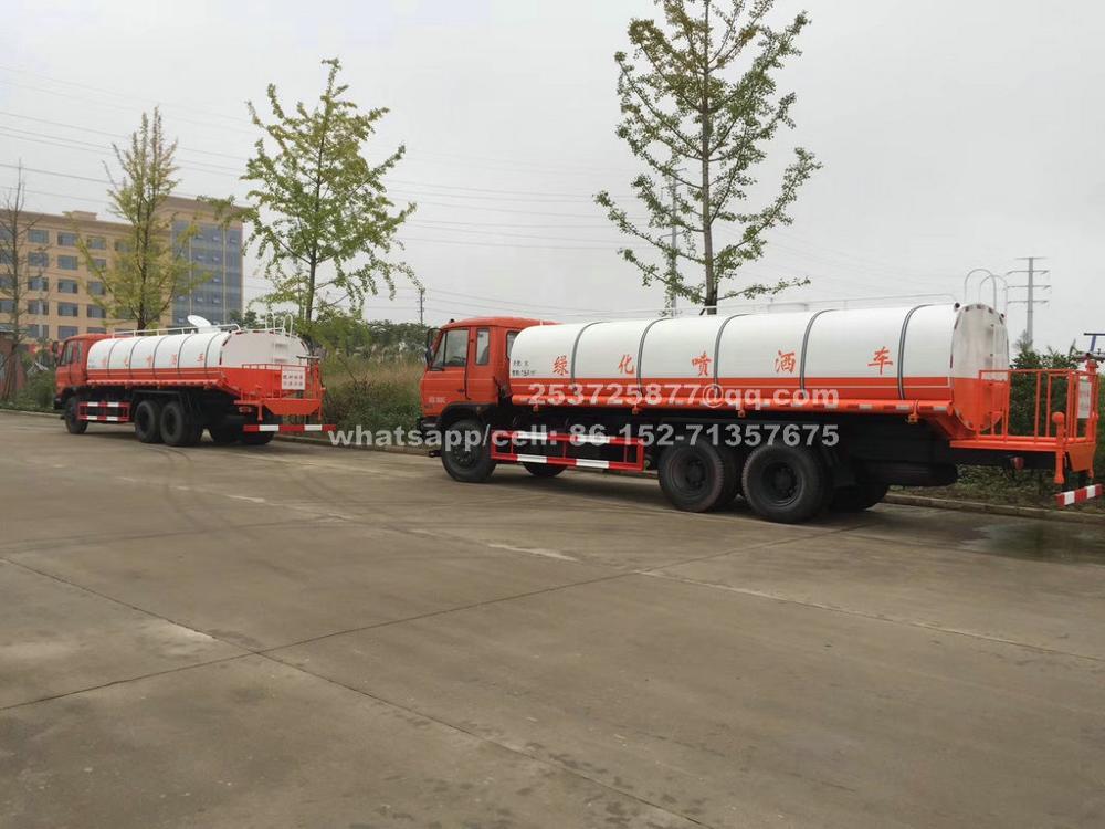 China Water bowser15T.jpg