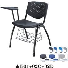 modern office chair plastic floor mat E01+02C+02D