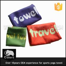 Microfiber woven golf brand logos microfiber waffle sport towel