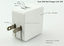 Dual port usb charger/2 port adapter/power supply for mobile phone