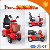 4000w electric scooter 2003 wheel mobility scooter