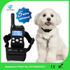 2015 Best dog training collar with remote
