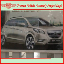 SUV Type 2015 Version Cheap Electric Car (skd/ckd kits available for assembly)