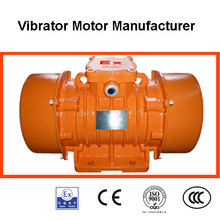 Xinyu best selling electric motor 220V widely applied in concrete vibrator