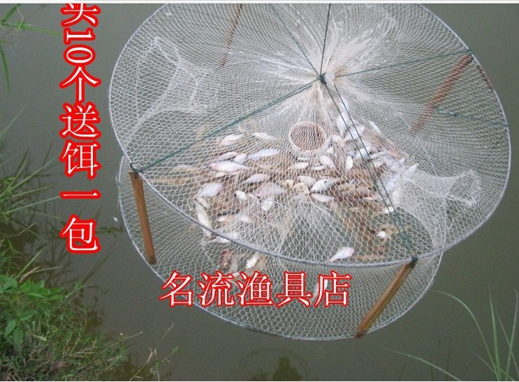 купить ставник для ловли рыбы