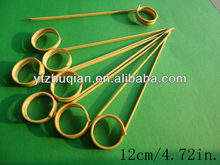Curved Bamboo Skewer 12cm with Double Ring end