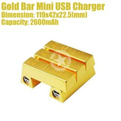 2600mAh Gold Bar Mini USB Charger for iPhone iPad Smartphone Made in China