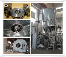 spray drying machine for egg powder juice powder milk powder