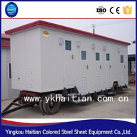China price sales low cost prefab container house ,container house with wheels