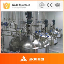 pharmaceutical mixer vessel, stainless steel mixer for liquid, stainless steel milk mixer