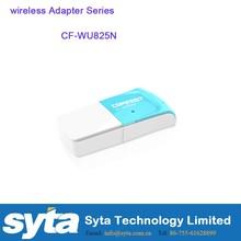 China Mini 300 Mbps USB WiFi Adapter/ Wireless Network Card