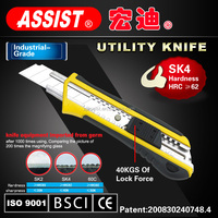 Multi function led light utility knife with SK4 blade 18mm stainless steel utility knife