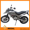 2015 chinese white 250cc motor bike with lifan engine