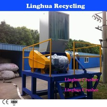 High quality automatic waste plastic film crusher machine