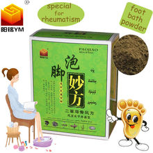 Chinese hot sale product specialized in Rheumatism pain relief Foot bathing Powder