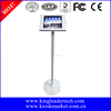 Free Standing Security IPad Kiosk Stand For Patient Check-in