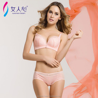 hot sexi girl wear bra and panty set