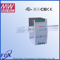 meanwell DR-75-12 din rail switching power supply