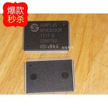 New original authentic SPHE8202R-D SPHE8202 franchise CD.VCD.DVD vehicle IC -. XJDZ