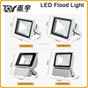 Factory direct outdoor waterproof outdoor lighting landscape lighting project led floodlight floodlight 30w50wled