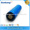 Lowest price to sell 18650-25r rechargeable li ion battery 18650 3.7v 2500mah for e-cig