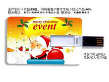 2012 Christmas usb, customized card usb with OEM design