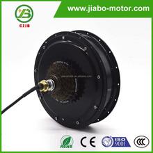 JB-205/55 brushless direct current magnetic brake 1500w hub motor 48v