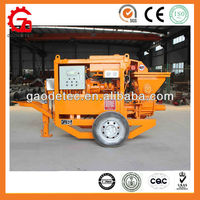 GPS-7 stepless speed change hydraulic portable small concrete pump