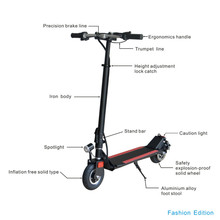Security Use 2 Wheel Stand up Electric Scooter with 200W electric scooter motor