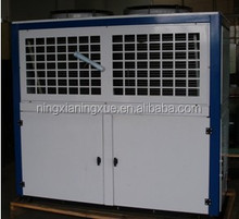 Germany Air cooled SEMI-HERMETIC germany bitzer compressor unit 4G-20.2 for cold room