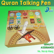Dictionary pen holy quran with urdu translation